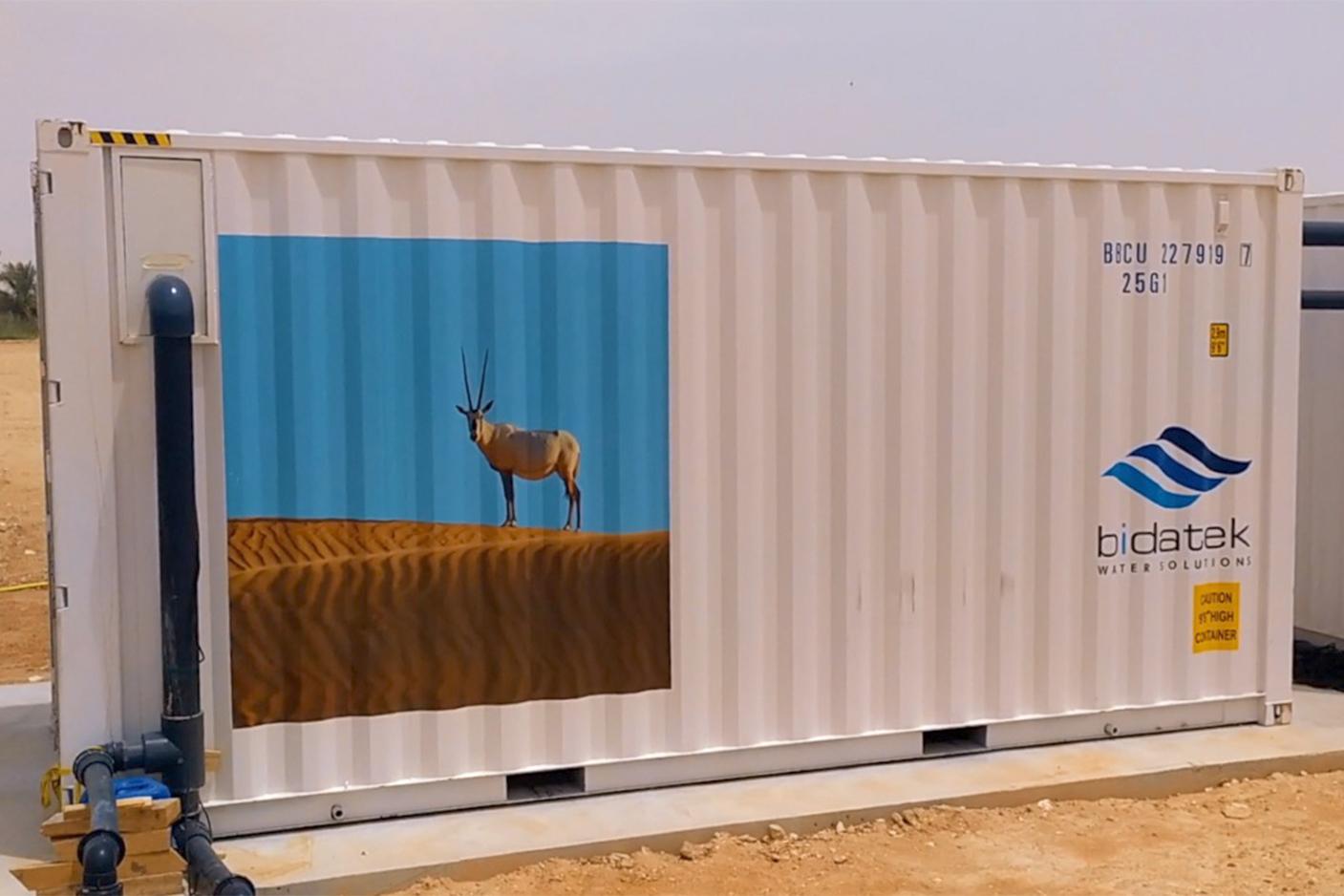 La planta contenerizada compacta de osmosis inversa fabricada por Bidatek para Qatar está operativa